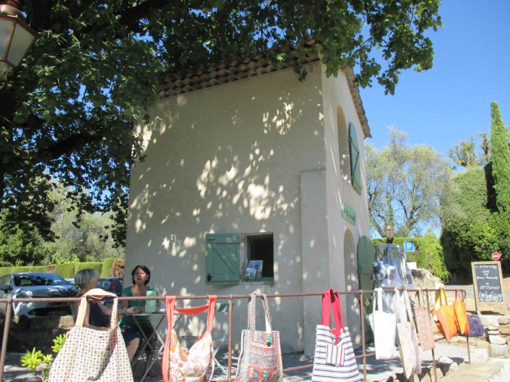 Le Cabanon de Jo à Opio (© photo Mairie d'Opio / tous droits réservés).